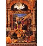 Sri Gopalnathji - New Vrindavan - Moundsville, WV