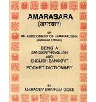 Amarasara: A Sanskrit-English and English-Sanskrit Pocket Dictionary