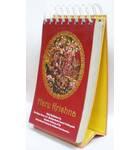 Hare Krishna Perpetual Desktop Calendar