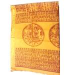 "Harinam Chadar Jute with Gold Border (32x65"")"