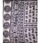 Harinam Chadar Jute with Black Print