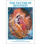 The Nectar of Devotion [1972 Ed.] - Case of 28
