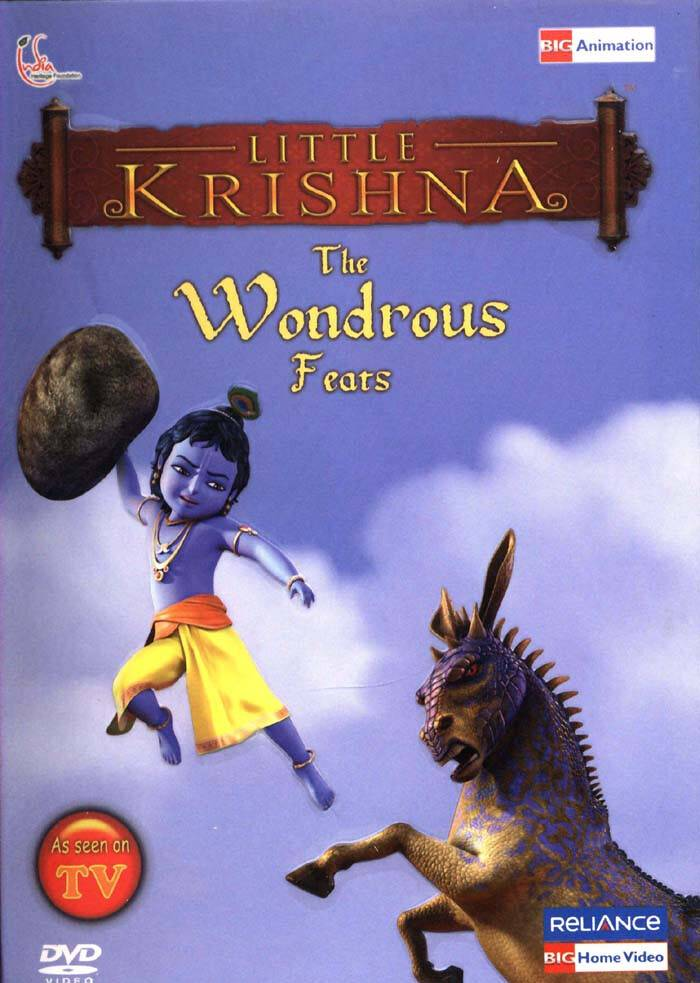 Krishna Flute Cartoon Krishna Cartoon Series to