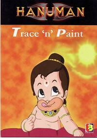 Hanuman Coloring Book (Trace & Paint)