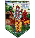 Art Flag -- Lord Ramachandra