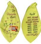 Jay Sri Vrindavan Dharm Japa Bead Bag
