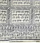 Harinam Chadar Khadi Cotton Cream with Black Print