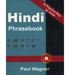 Hindi Phrasebook -- Paul Wagner